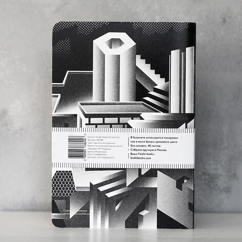Блокнот с принтом Industrial формат А5
