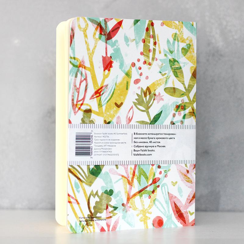 Блокнот с принтом Summerfield формат А5