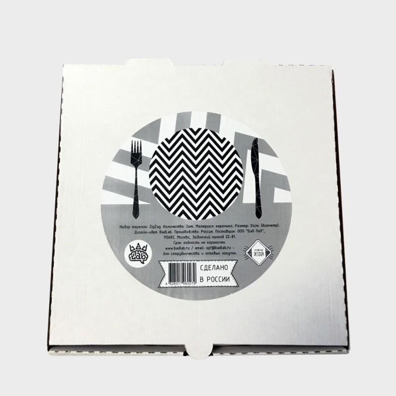 Набор керамических тарелок ZigZag