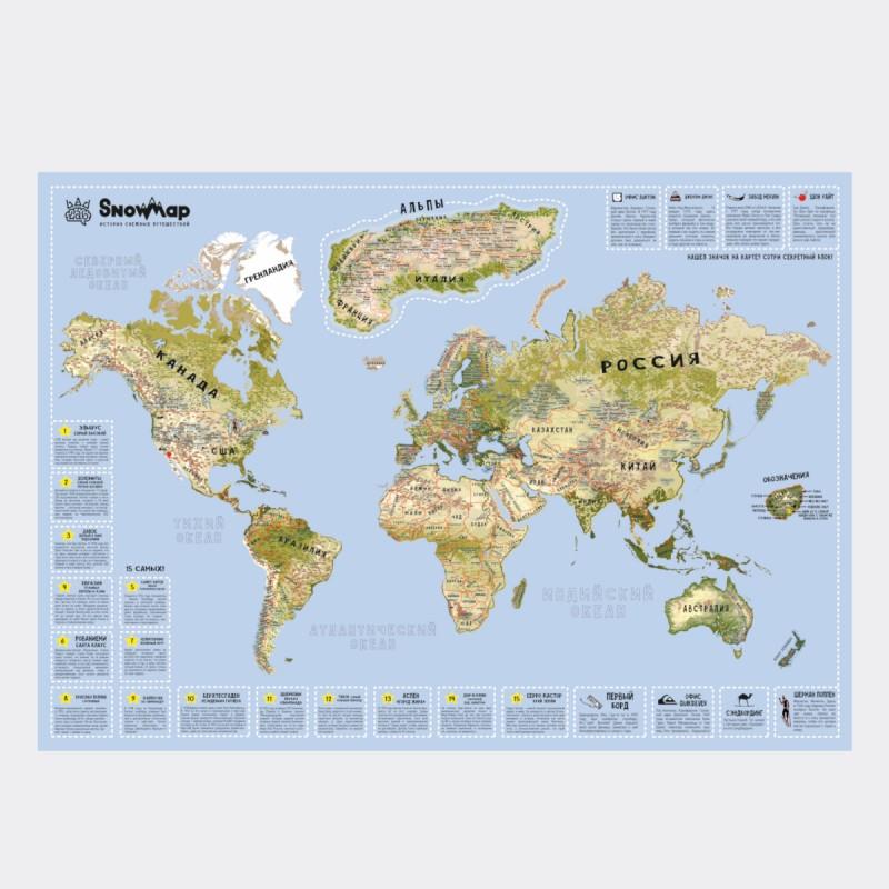 Скретч карта горнолыжных курортов Snow Map